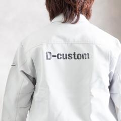 daimatsu-0374